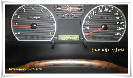 ▩ 누적주행거리 20만 킬로미터 인증샷. 4만km만 더 타면 일단 목표 달성~ / 자동차 10년 타기, 신차 구입 뉴이에프소나타, 뉴이에프 쏘나타, 트립 컴퓨터, 평균 시속, 누적 주행거리, 20만 인증샷