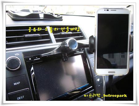 ▩ 마음에 드는 차량용 스마트폰 거치대. 자동차 카멜레온 360 거치대, 카멜레온360 차량용 핸드폰 거치대, chameleon 360 CD 슬롯형 이용 후기, 송풍구 타입 거치대 보다 좋음. 핸드폰 거치대 추천 ▩