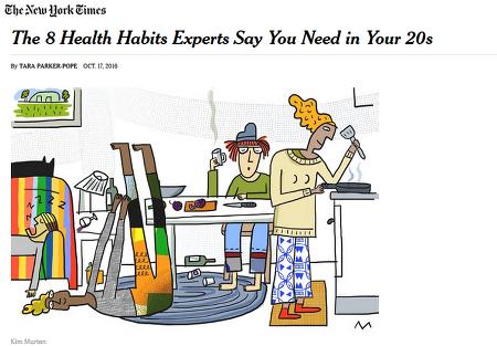 오랫동안 건강한 삶을 살기 위해 필요한 8가지 습관