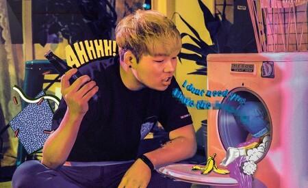 딜리티스-서로간보기 (Feat. Sayah)[자동재생/뮤비/가사]