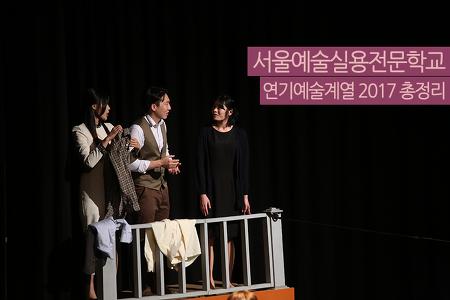 연극영화과 2017 총정리