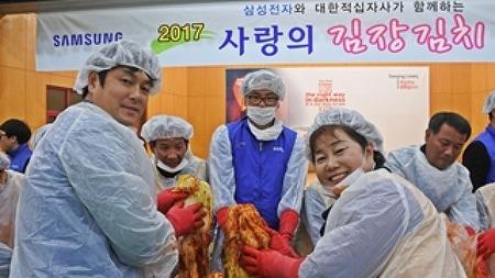 지역주민들과 함께하는 사랑의 김장김치 나눔활동!