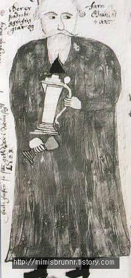 34. 신들의 혀, 크바지르(1)