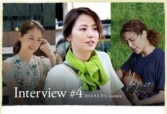 [인터뷰번역] 젊은이들 2014. 야시로 타카코역. 나가사와 마사미 인터뷰 번역