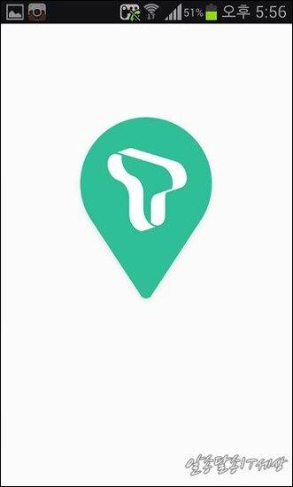 T 맵 무료 선언 통신사 상관없이 누구나 사용 가능하다
