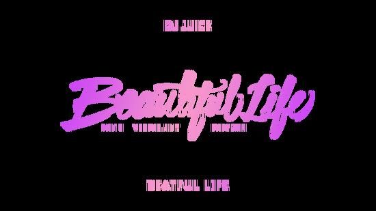 DJ Juice - Beautiful Life M/V 작업기