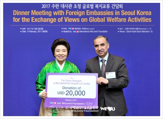 국제위러브유운동본부 장길자회장님께서 주한 요르단 대사관에 성금 2만 달러 기탁