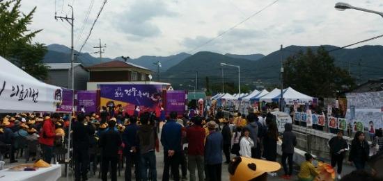 운심 검무 축제