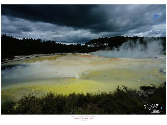 뉴질랜드 여행 - 오색빛깔 무지개처럼 빛나는 와이오타푸(Waiotapu)