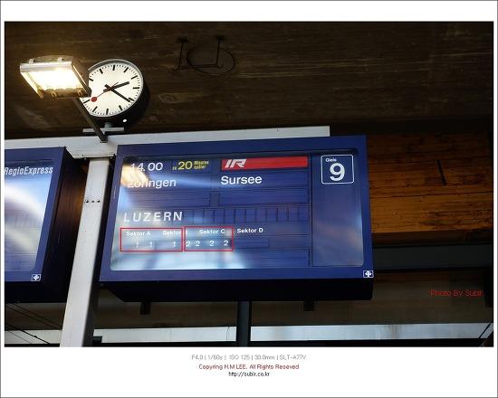 유럽 기차 1등석 2등석 타는 방법