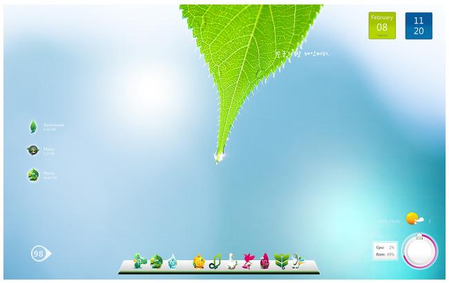 풀잎의 싱그러움 바탕화면 GAIA10 레인미터 스킨