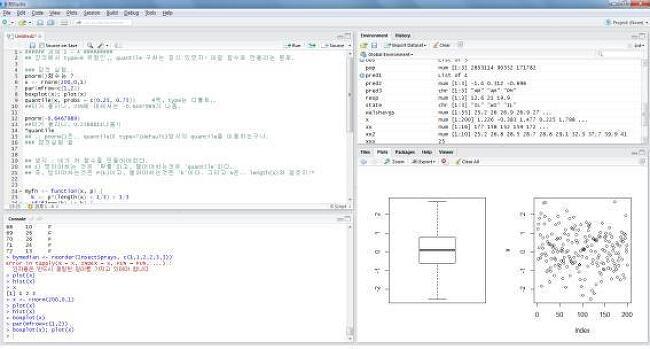 R studio 소개 (R 프로그래밍을 좀 더 간편하게!)
