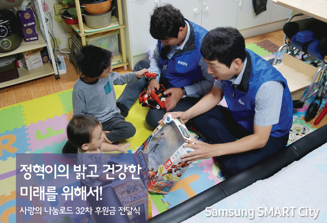 사랑의 나눔로드 32차 후원금 전달식, 정혁이의..