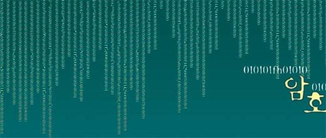 영화 '다빈치 코드'를 계기로 알아본 암호의 세계 (2006.4)