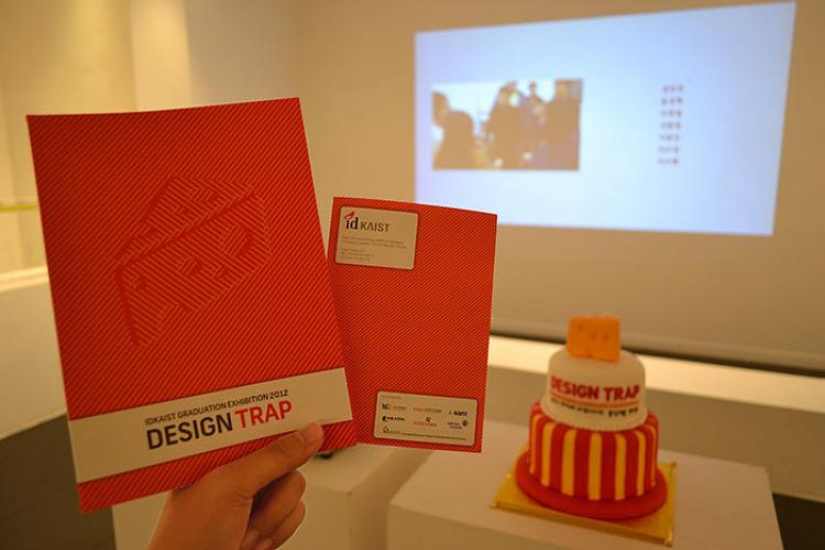 Design Trap _ 2012 카이스트 산업디자인학과 졸업작품전시회