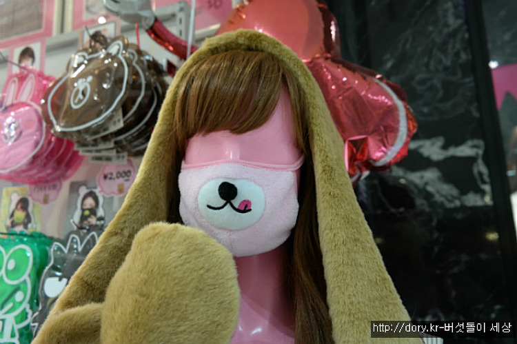 일본매장에서 본 귀여운 마스크 착용해보니