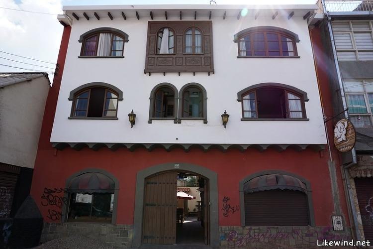 [볼리비아] 코차밤바 숙소, 호스텔 러닝 채스키(Hostel Running Chaski)