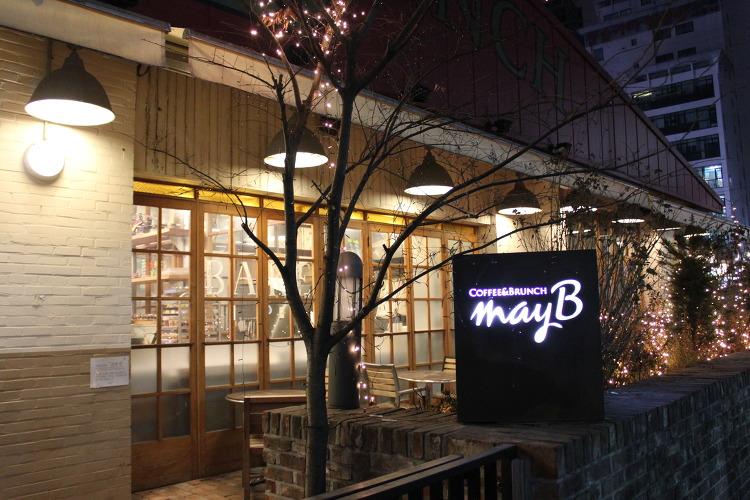 구로디지털단지역 카페 메이비 MayB