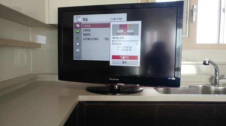 중고 LCD TV 구매 (LG전자 Xcanvas 42LH32FD)