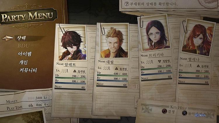 '푸른 혁명의 발큐리아' 한국어판 3월 24일 발매 결정