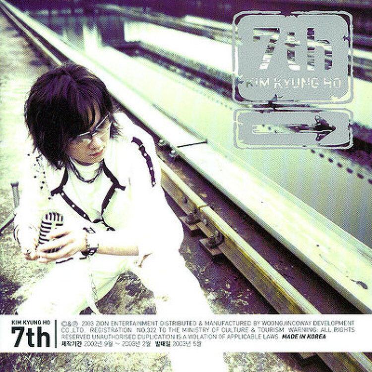 김경호 - 오아시스 (기타 코드, 코드 악보, 듣기)