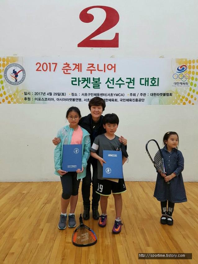 [라켓볼선수권대회 스포타임 회원 입상] 수상을 축하합니다!