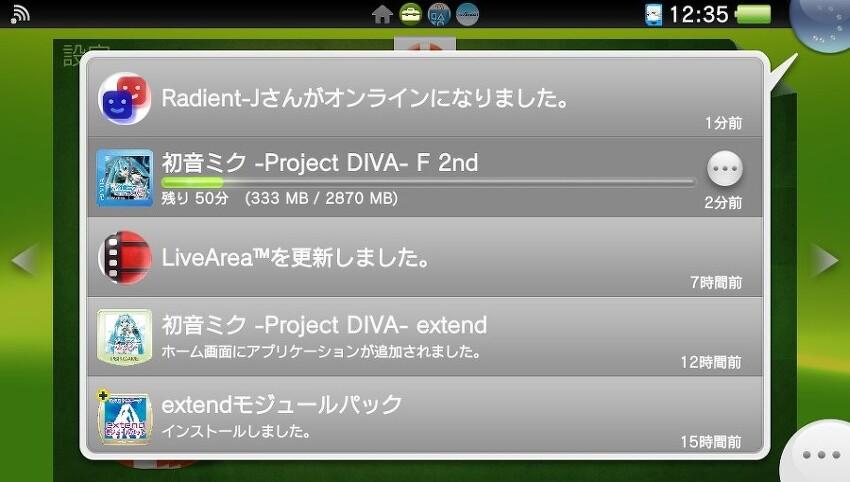 하츠네 미쿠 프로젝트 디바 F2, Project diva F2 F2nd