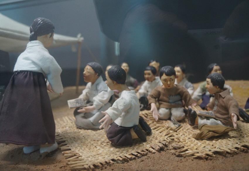 대전 박물관 답사(4)'한밭교육박물관, 교육문화유산을 한눈에