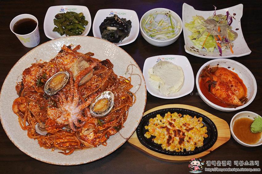 [모란역맛집]아구찜 성남 해물찜 전문점 천하일미
