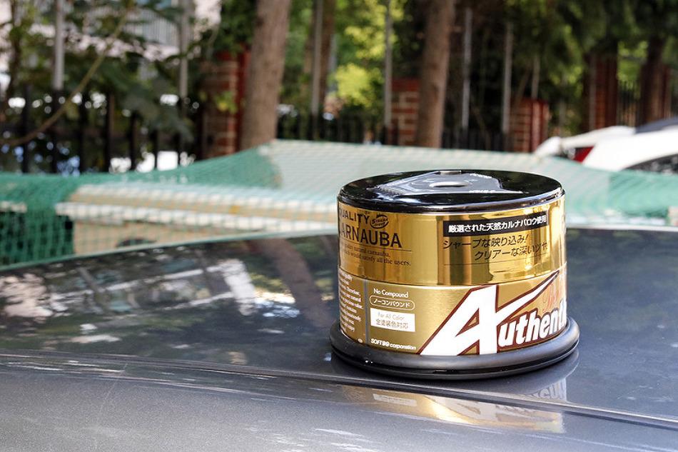 오토앤 소프트99 Authentic Premium 시공하기..