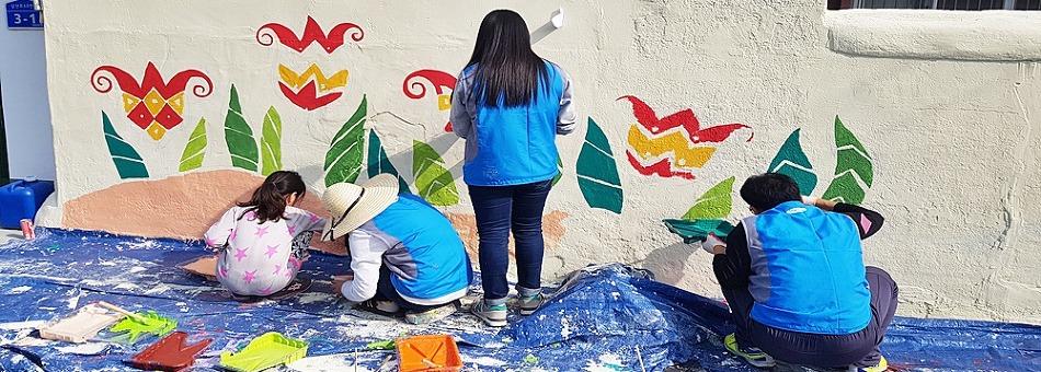 셉테드(CPTED) 사업의 일환인 벽화 그리기 봉사활동