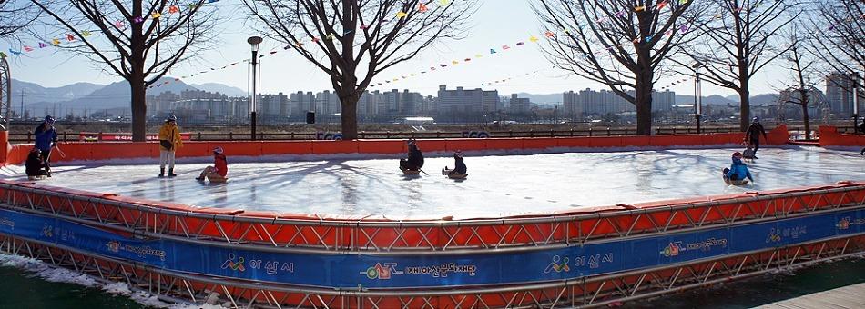 아산 겨울방학 체험 추천! 은행나무길 얼음썰매장