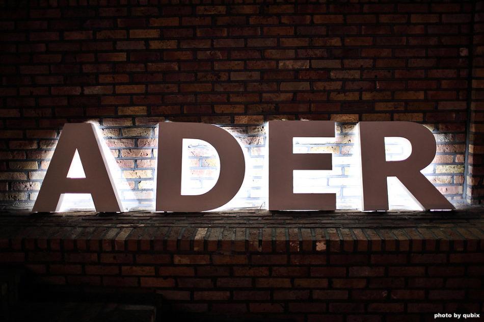 홍대 아더스페이스 아더에러(ADER error) 쇼룸 | 서울 가볼만한곳