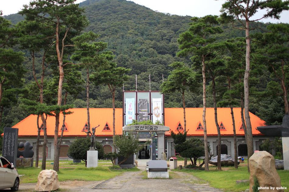 개화예술공원의 모산조형미술관 | 보령 가볼만한곳