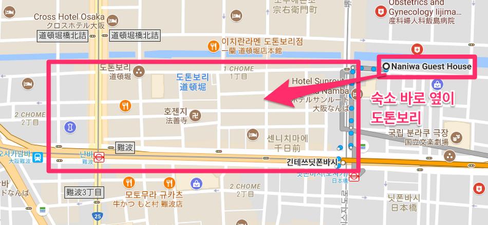 오사카 여행 스케쥴 전체 설계