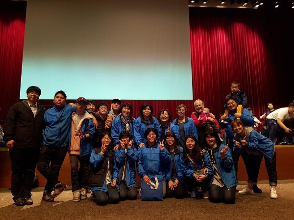 제주 국제 개더링(18.3.20~3.23)