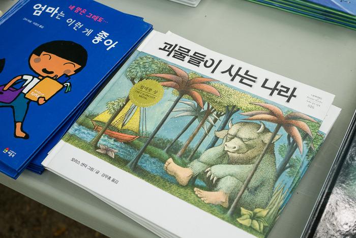 2013 강남북페스티벌에 다녀오다 in 도산공원