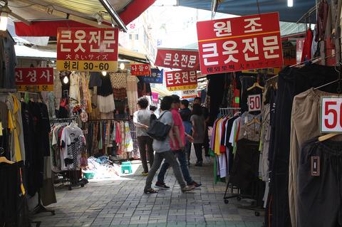 국제시장, 큰옷전문점
