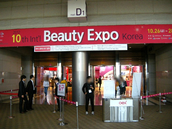 2012 Korea Beauty Expo (COEX) - 01, nail, wig, cosmetics
