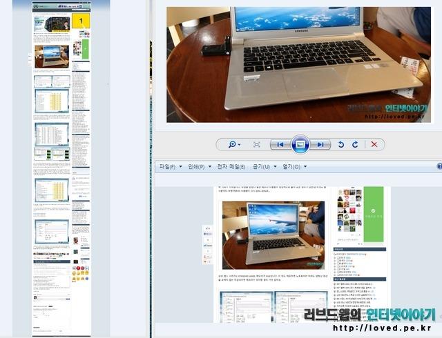 파이어폭스 부가기능, 파이어폭스, 부가기능, ,전체화면 캡쳐, 화면 캡쳐, 온라인 포토샵, Pixlr, 편집
