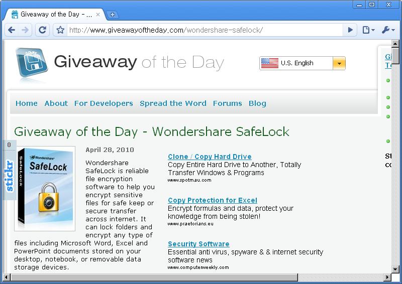 Giveaway of the Day 홈페이지 - 오늘은 Wondershare SafeLock 프로그램이 공짜!