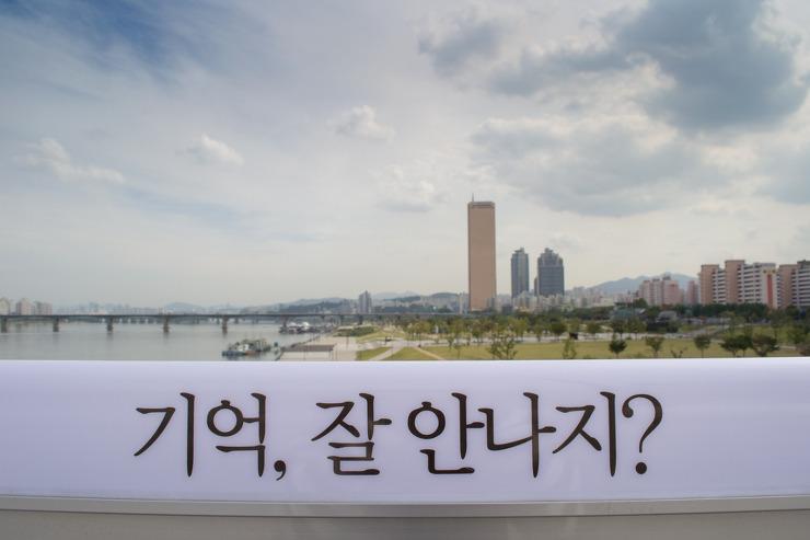 서울명소 마포대교 생명의 다리