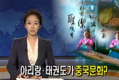 SBS뉴스의 한 장면