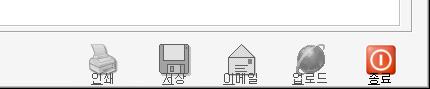 한국어화 4 - 오른쪽 아래 메뉴 한국어화