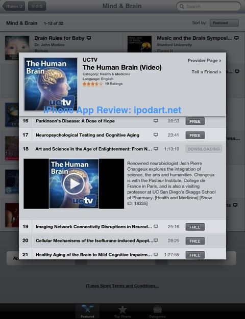 아이튠즈U iTunes U