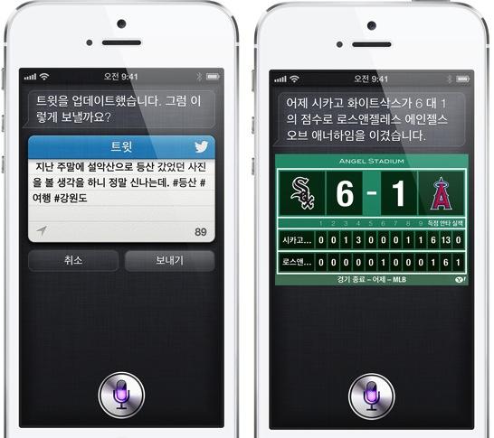 iOS 6 시리