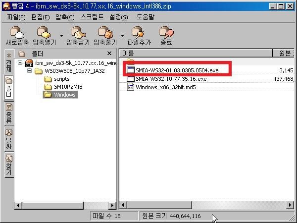 Ibm Ds Storage Manager 10.77