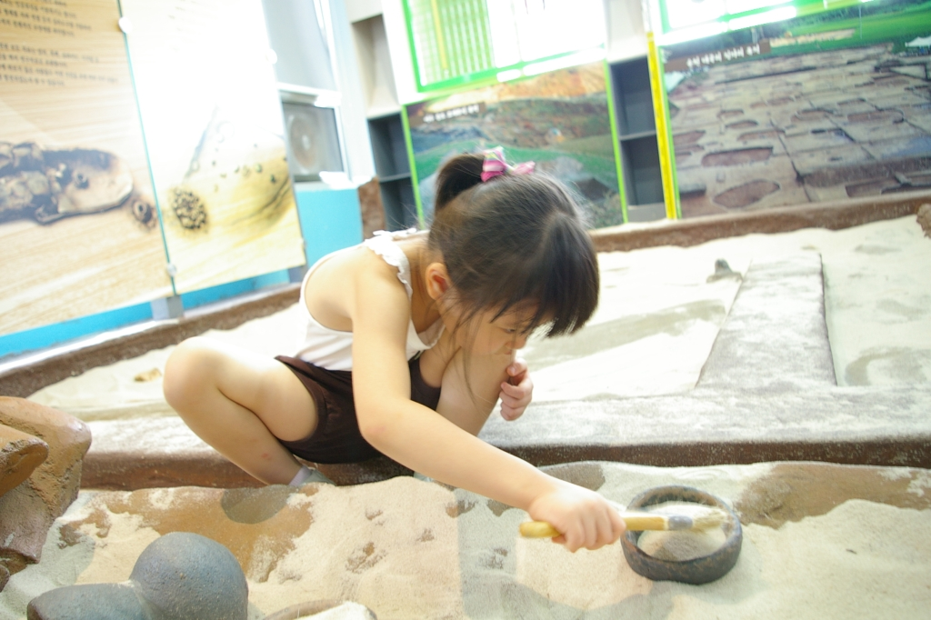 유물발굴체험