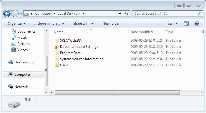 탐색기에서 보이는 Users 폴더와 ProgramData 폴더