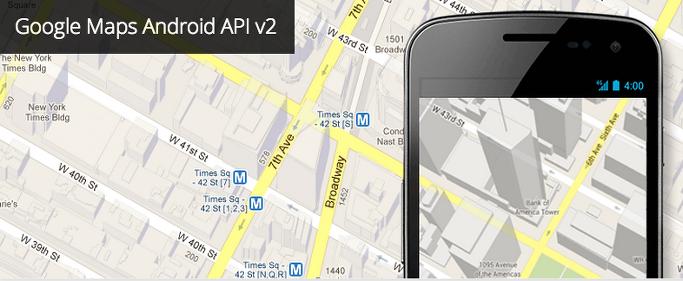 Google Maps Android API v2 사용하기 (인증 및 초기설정, 지도 띄우기)